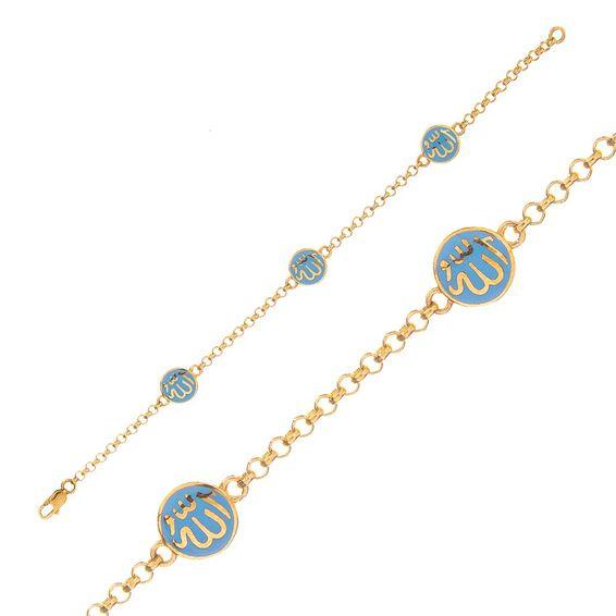 Mücevher Dünyası - 14 Ayar Allah Yazılı Altın Çocuk Bileklik - 15 Cm.