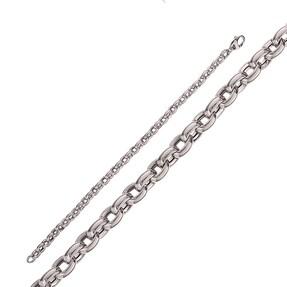 Mücevher Dünyası - 14 Ayar Beyaz Zincir Altın Bileklik