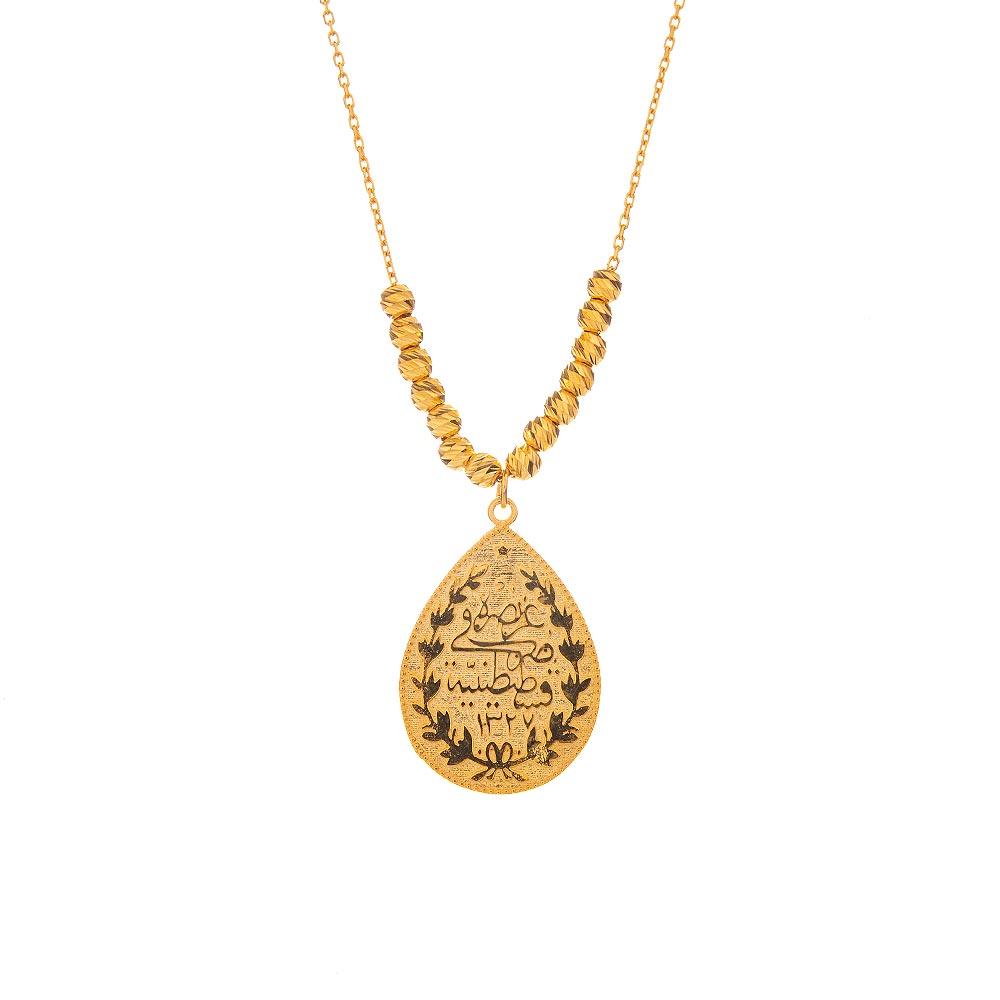 Mücevher Dünyası - 14 Ayar Dorika Lafzatullah Ve Tuğra Altın Kolye