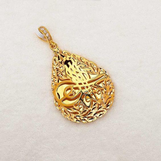 Mücevher Dünyası - 22 Ayar Osmanlı Tuğrası Kolye Ucu Altın Madalyon - 8,98 Gr.