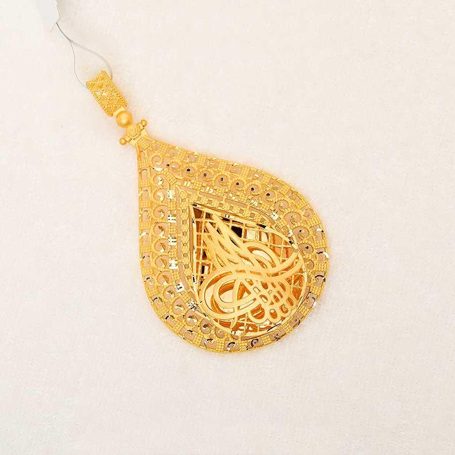 Mücevher Dünyası - 22 Ayar Osmanlı Tuğrası Kolye Ucu - Altın Madalyon - 8.32 Gr.