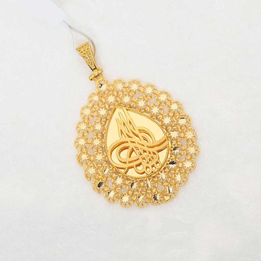 Mücevher Dünyası - 22 Ayar Osmanlı Tuğrası Kolye Ucu - Altın Madalyon - 10.04 Gr.