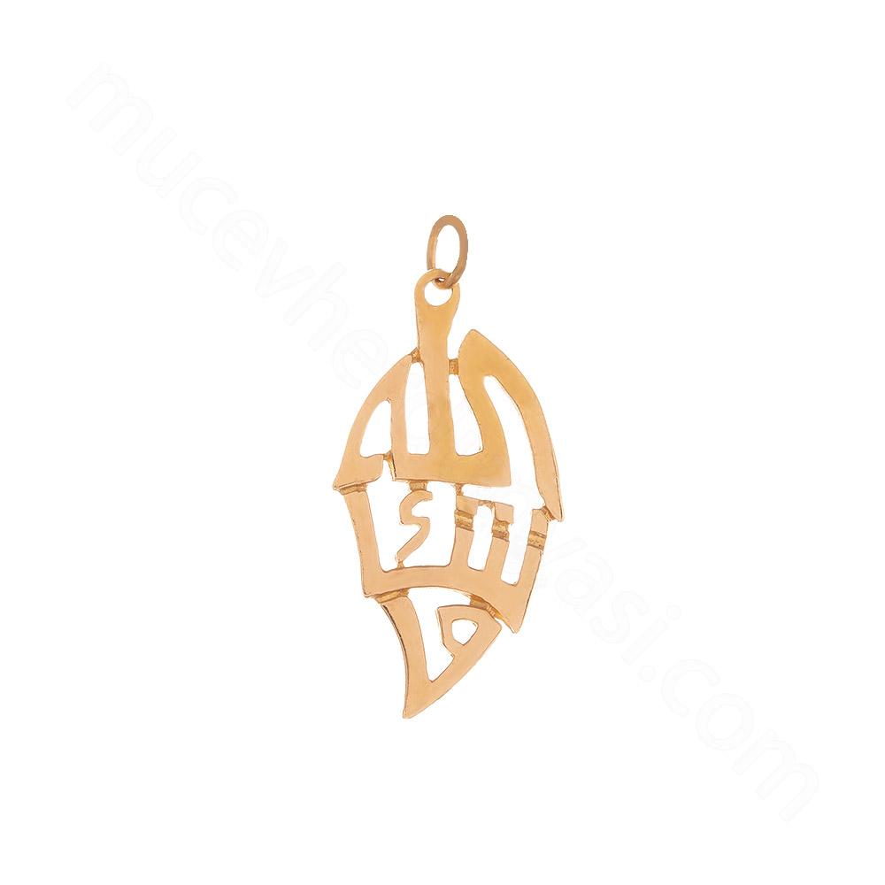 Mücevher Dünyası - 22 Ayar Yaprak Altın Kolye Ucu - 1,40 Gr.