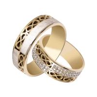 14 Ayar Sonsuzluk Altın Alyans (Çift) - Thumbnail