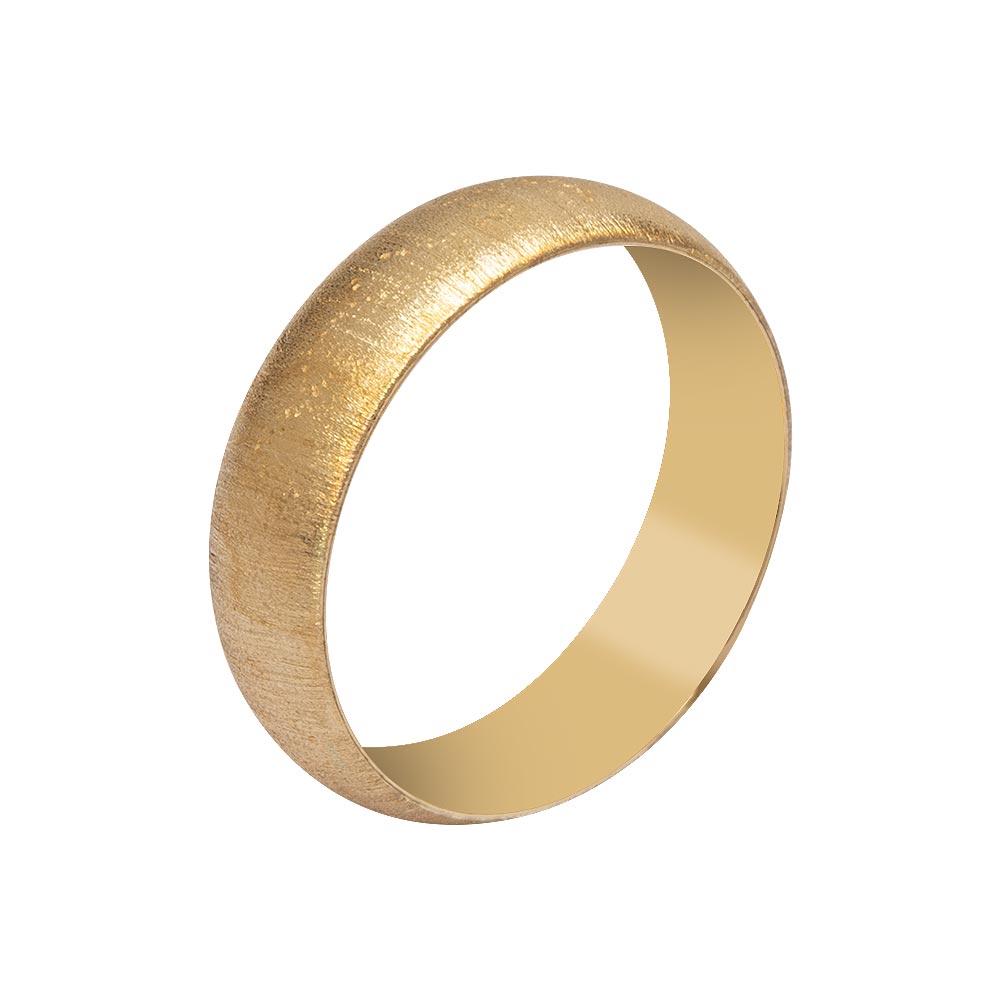 Mücevher Dünyası - 14 Ayar Simli Altın Alyans (Erkek)