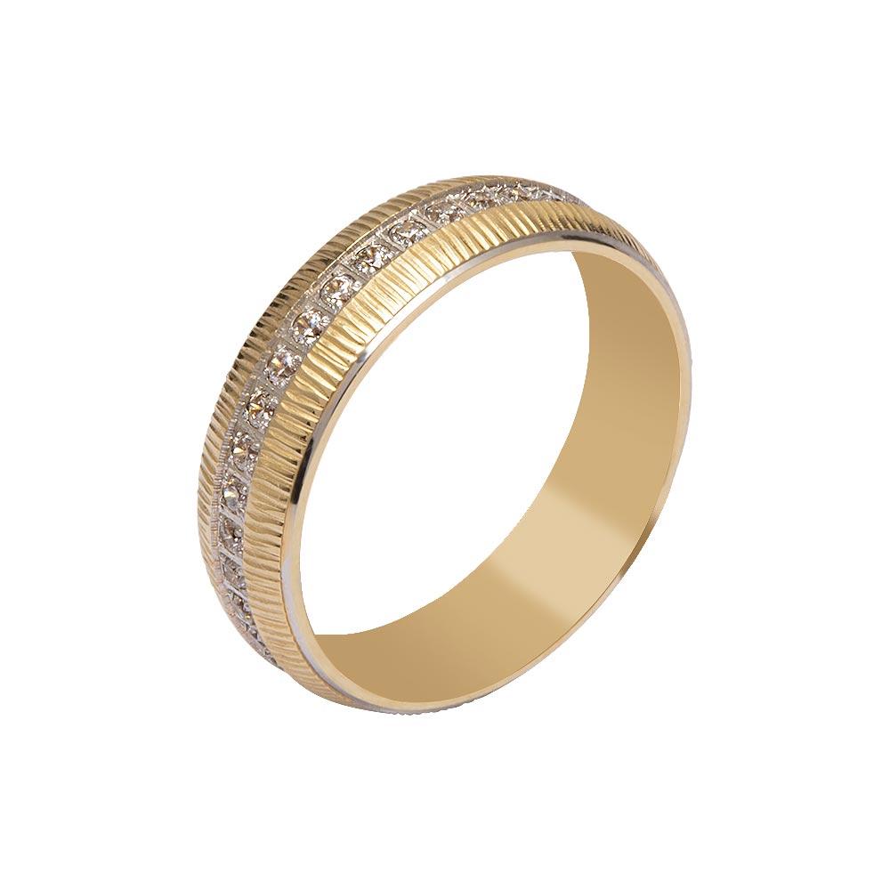 Mücevher Dünyası - 14 Ayar Taşlı Çizgili Altın Alyans (Kadın)