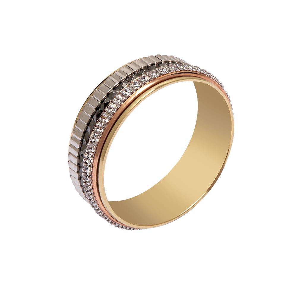 Mücevher Dünyası - 14 Ayar Taşlı İşlemeli Altın Alyans (Kadın)