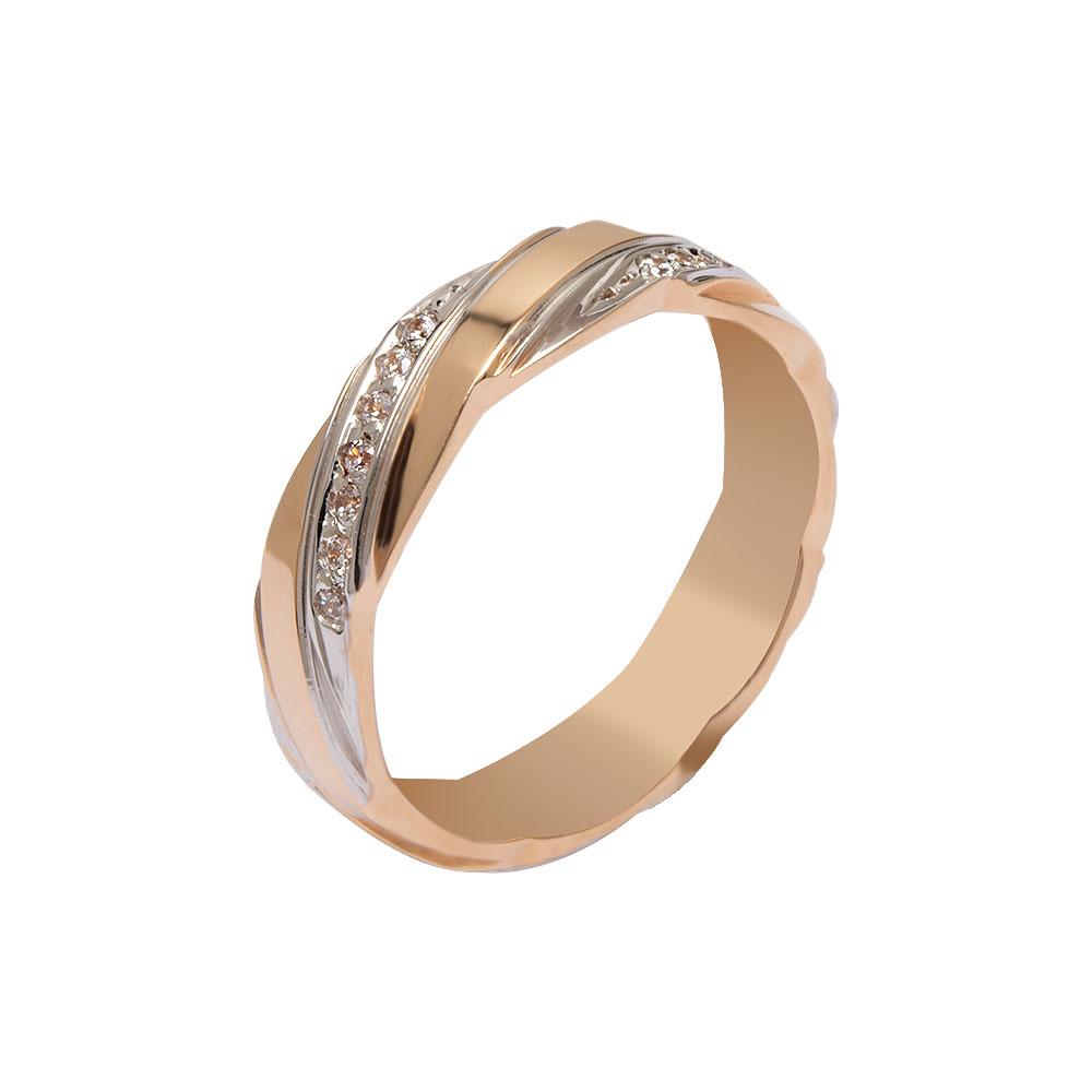 Mücevher Dünyası - 14 Ayar Taşlı Örgü Altın Alyans (Kadın)
