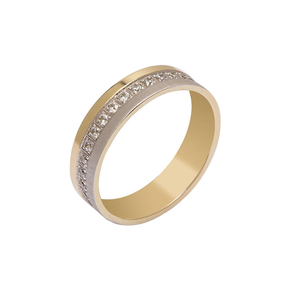 Mücevher Dünyası - 14 Ayar Taşlı Tasarım Altın Alyans (Kadın)